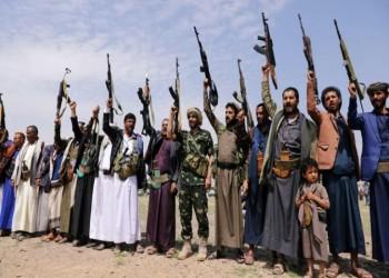 مصادر: إدارة ترامب تعتزم تصنيف جماعة الحوثي منظمة إرهابية
