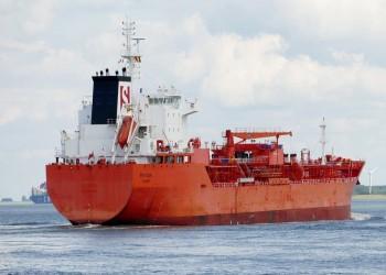 هيئة بريطانية: هجوم على سفينة قبالة سواحل اليمن