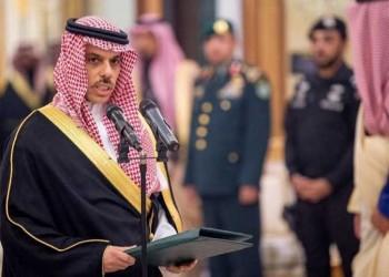 وزير خارجية السعودية يحدد شرطا للتطبيع مع إسرائيل