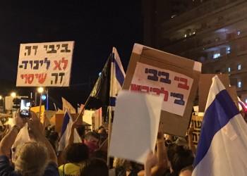 مصرع متظاهر إسرائيلي في احتجاجات ضد نتنياهو واعتقال 20 (فيديو)