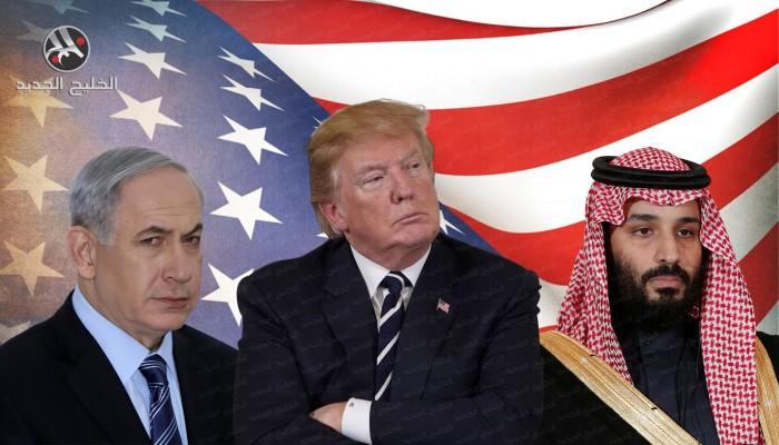 مركز إسرائيلي: 4 أسباب وراء تردد السعودية في اللحاق بقطار التطبيع