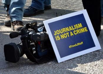 الصين بالمقدمة تليها السعودية ثم مصر.. اعتقال 387 صحفيا في 2020