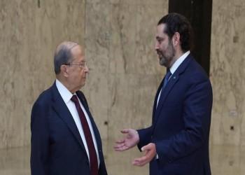 الرئيس اللبناني يعترض على انفراد الحريري بتسمية الوزراء