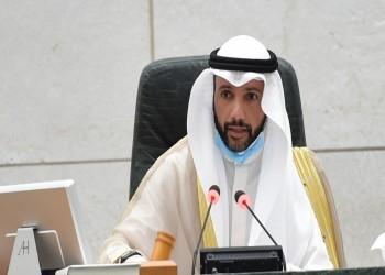 وسط مشادات كلامية.. الغانم يحسم منصب رئيس الأمة الكويتي(فيديو)