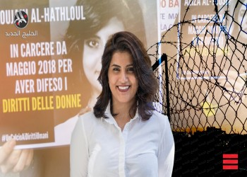 أسرة لجين الهذلول: النيابة السعودية تنفي تعذيبها وتتذرع بكاميرات السجن