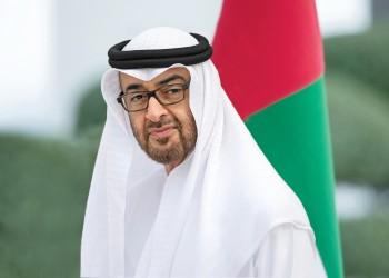مؤسسة بحثية تكشف تمويل الإمارات رؤساء وزراء أوروبيين