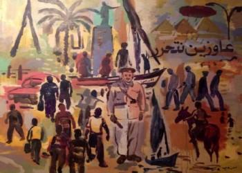 """""""الربيع العربي"""" يأبى أن يغادرنا"""