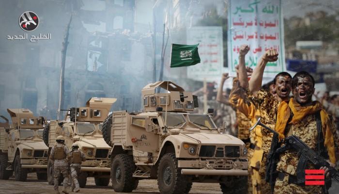 استراتيجية السعودية للخروج من حرب اليمن تغري الحوثيين برفع سقف المطالب