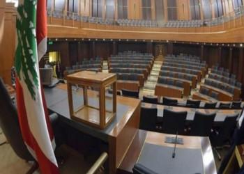 للمرة الأولى.. البرلمان اللبناني يقر قانونا يعاقب المتحرشين