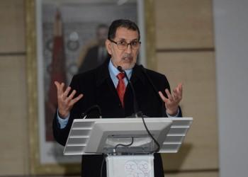 إلى أين يتجه العدالة والتنمية في ظل تطبيع المغرب مع إسرائيل؟