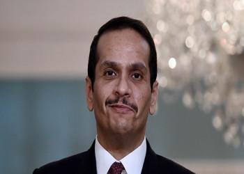 وفد قطري يبحث في موسكو التعاون وتطوير مشاريع مشتركة