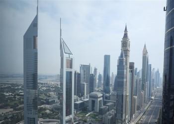 النائب العام الإماراتي يحظر النشر في قضية الاغتصاب الجماعي
