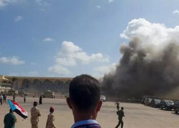 استنكار عربي ودولي واسع لتفجيرات مطار عدن