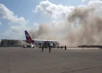 الخارجية اليمنية تتهم الحوثيين بالضلوع في تفجيرات مطار عدن