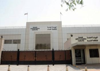 تقرير جديد يقيم تعامل الكويت مع أزمة كورونا.. ماذا قال؟