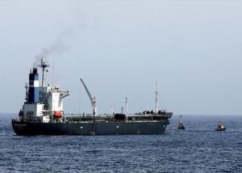لغم بحري يتسبب في إخلاء سفينة نفطية من طاقمها بالعراق