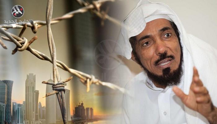 بعد إعلان المصالحة الخليجية.. دعوات للإفراج عن سلمان العودة