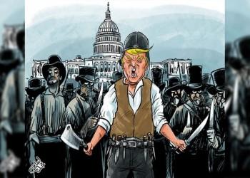 مغامرة ترامب
