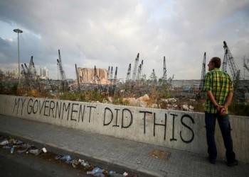 صحف: لبنان على وشك انهيار ثلاثي تام