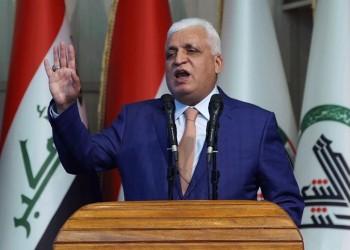 العراق عن عقوبات أمريكية على فالح الفياض: مفاجأة غير مقبولة