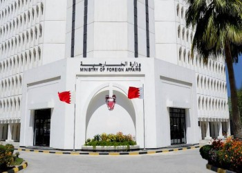 البحرين تدعو قطر لإرسال وفد رسمي للتباحث حول القضايا العالقة