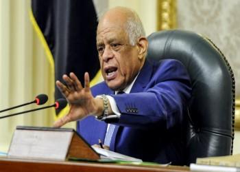 قبل انتخاب الرئيس الجديد.. عبدالعال يغادر البرلمان المصري محبطا دون حراسة
