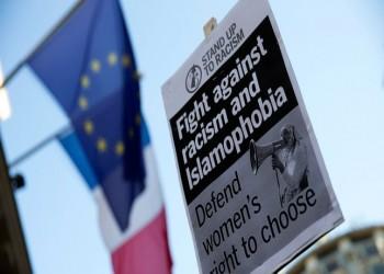 رايتس ووتش تحذر فرنسا من المساواة بين الإسلام والإرهاب