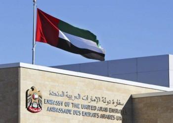 الإمارات: انفجار مركز تأشيرات السفارة في بنجلاديش حادث عرضي