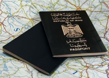 النزاهة العراقية تكشف حصول آلاف الأجانب على الجنسية بالتزوير