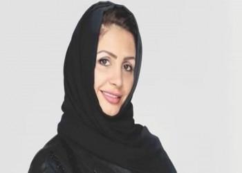 السعودية: السماح للنساء بتولي مناصب القضاء قريبا