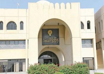 تقدر بالملايين.. إحالة مسؤولين بوزارة الصحة الكويتية للتحقيق بتهمة هدر المال العام