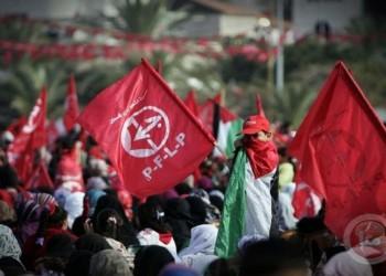 فلسطين.. الجبهة الشعبية تنتقد إجراء الانتخابات: لن تنهي الانقسام