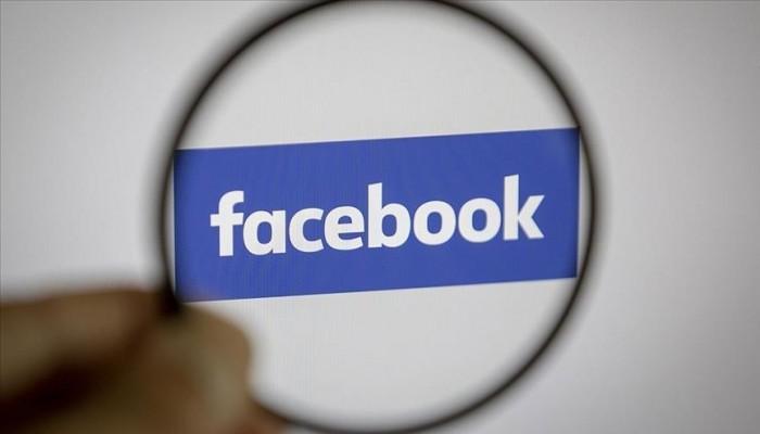فيسبوك تعين ممثلا اعتباريا لها في تركيا