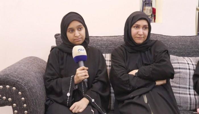 المنامة تستمر في التصعيد.. زوجة صياد بحريني مصممة على مقاضاة قطر