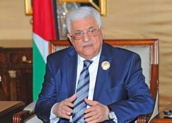 عباس مرشح حركة فتح للرئاسة الفلسطينية
