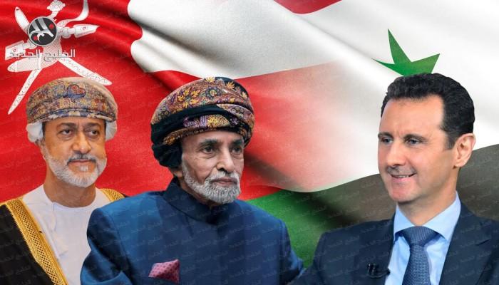 هكذا يعتبر صراع النفوذ في سوريا فرصة لسلطان عمان