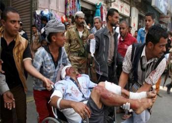 إرهاب الحوثي بدأ قبل التصنيف الأميركي