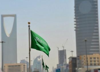 الخارجية السعودية تعلق عمل موظفي هيئة التفاوض السورية بالرياض