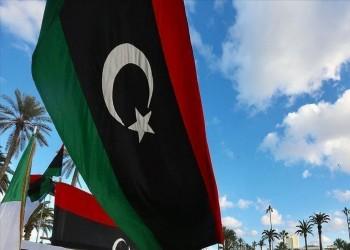 ليبيا.. البعثة الأممية تعلن فتح باب الترشح للسلطة التنفيذية للمرحلة التحضيرية