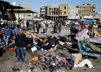 تنظيم الدولة الإسلامية يعلن مسؤوليته عن تفجيري بغداد