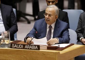 المعلمي: مشروع القرار السعودي يستهدف حماية المواقع الدينية