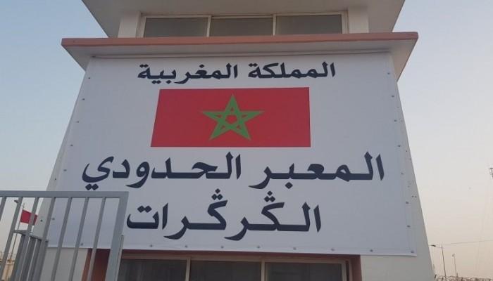 للمرة الأولى بعد تطبيع المغرب.. البوليساريو تقصف معبر الكركرات