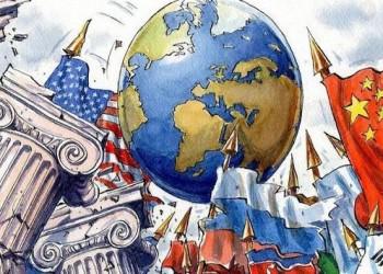 مرحلة الاختبار بين القيادة الأميركية وتعدد الأقطاب