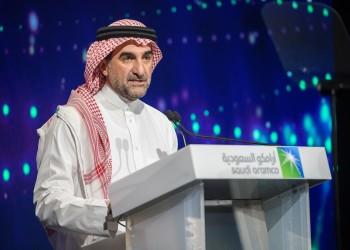 السعودية تدرس طرح المزيد من أسهم أرامكو