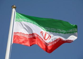 إيران تعتقل مواطنا يحمل الجنسية الأمريكية بتهمة التجسس