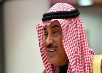 رئيس الحكومة الكويتية ردا على طلب استجوابه: أحتاج إلى وقت