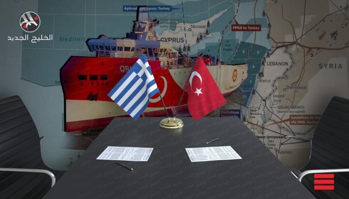 بعد انقطاع 5 سنوات.. ماذا وراء المحادثات التركية اليونانية؟