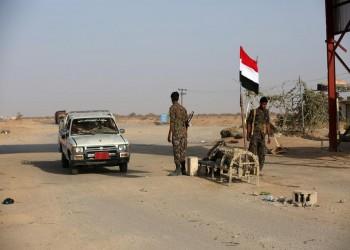 اليمن.. العثور على جثة مسؤول أمني بارز في عدن (صورة)