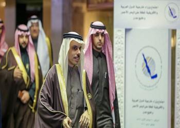 السعودية تشيد بدعم الغرب وأمريكا لأمن المنطقة وتتطلع للتعاون