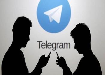 تليجرام يتيح استيراد الدردشات بسهولة من واتساب